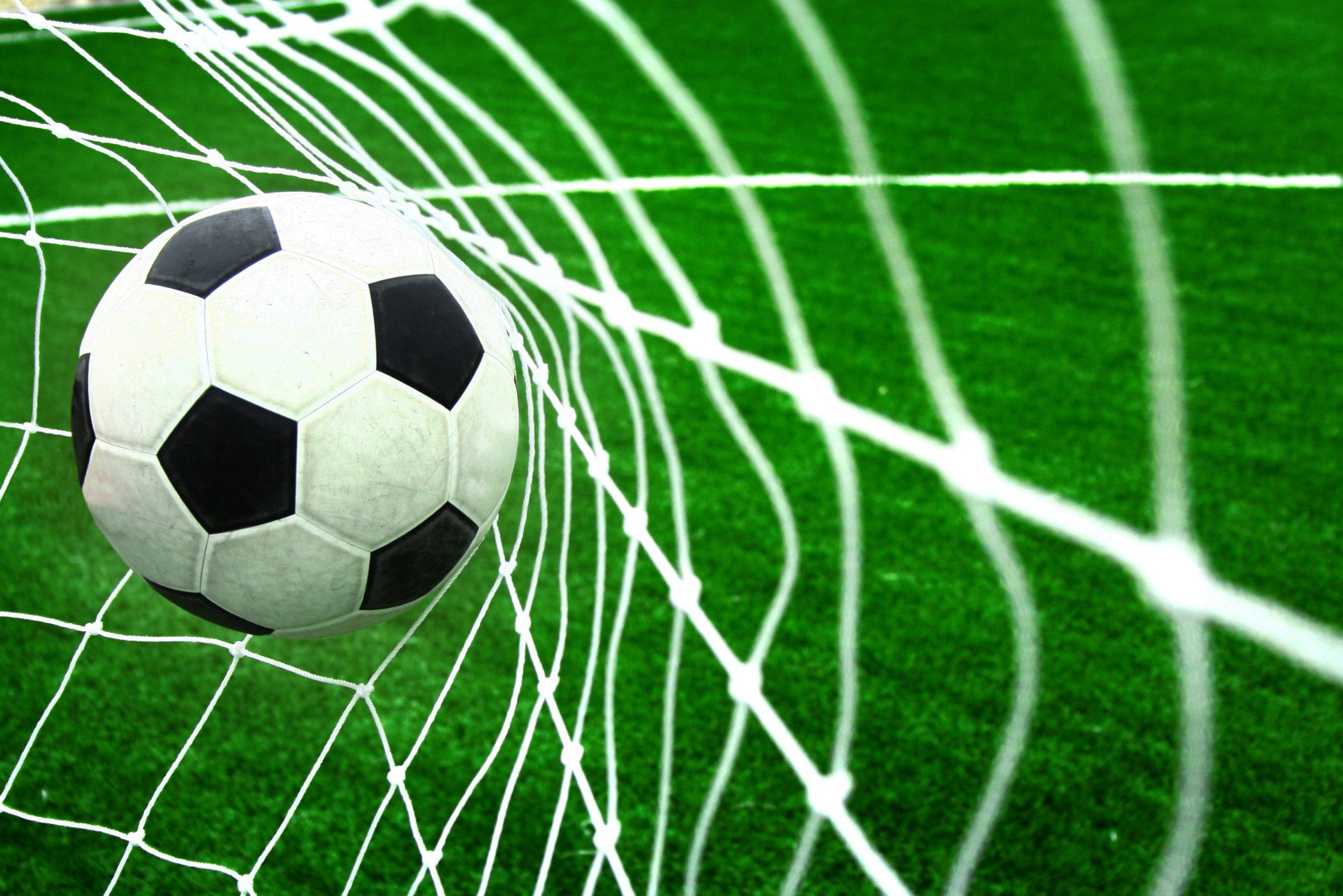 Самый быстрый гол в истории футбола + Видео